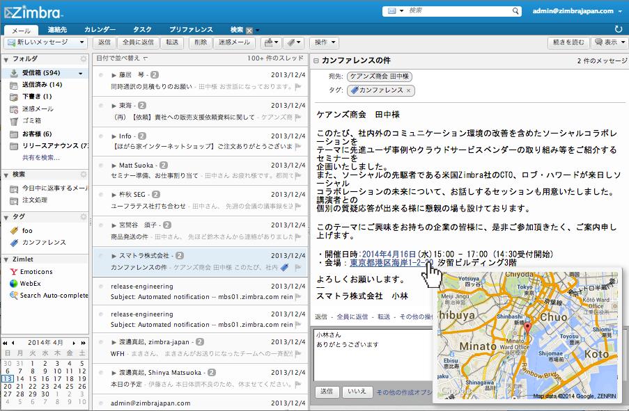 Email_Screenshot