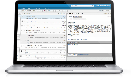 collaboration_screenshot-3