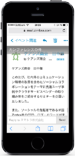 zimbra-collaboration-iPhone